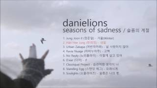 ♫ seasons of sadness / 슬픔의 계절 (10 songs)