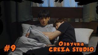 Серия 9 —  Ведьмина Любовь / Любовь Ведьмы [1080p]