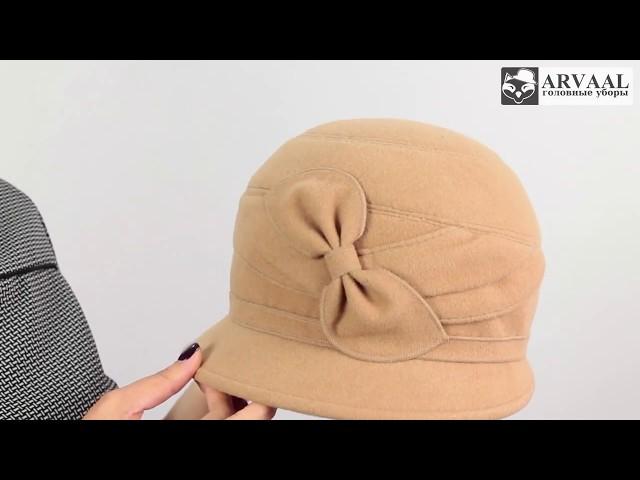 Шляпа, Шерен Песочная