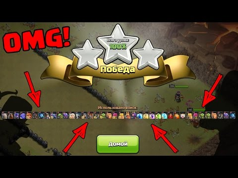 Clash of Clans видео игры