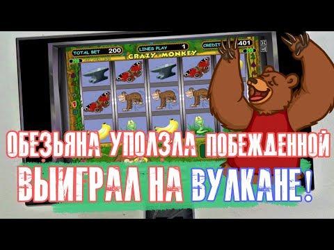 Гранд казино оод