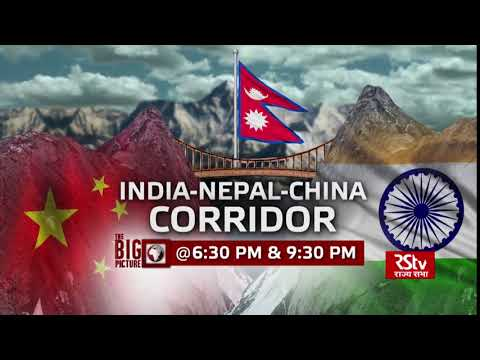 Teaser - The Big Picture: India-Nepal-China corridor |  6:30 pm & 9:30 pm