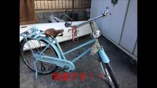 Repeat youtube video 自転車を500円で塗装してみた!!