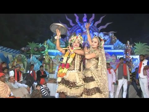 Beautiful Radha krishna jhanki | Teri Meri katti Hojayegi | live Jagran Video | Aryan And Party