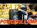 Powerful amplifier CA12,CA18,CA20, MT 1601,MT 1201(कितनी पावर हैं और सही तरीका चलाने का पता है? )