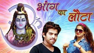 New Haryanvi DJ Bhole Song Masoom Sharma amp Seenam Katholic Latest Shiv Song