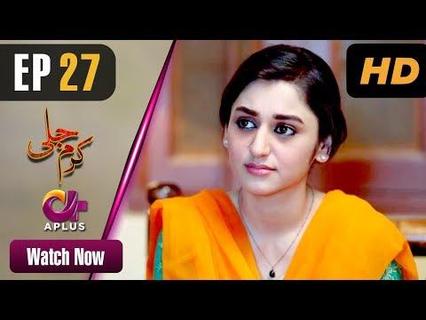 Karam Jali - Episode 27 | Aplus Dramas | Daniya, Humayun Ashraf | Pakistani Drama