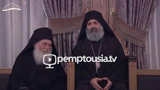حديث في الجبل المقدس- المطران بولس يازجي