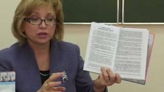 Подготовка к ГИА и ЕГЭ  по литературе