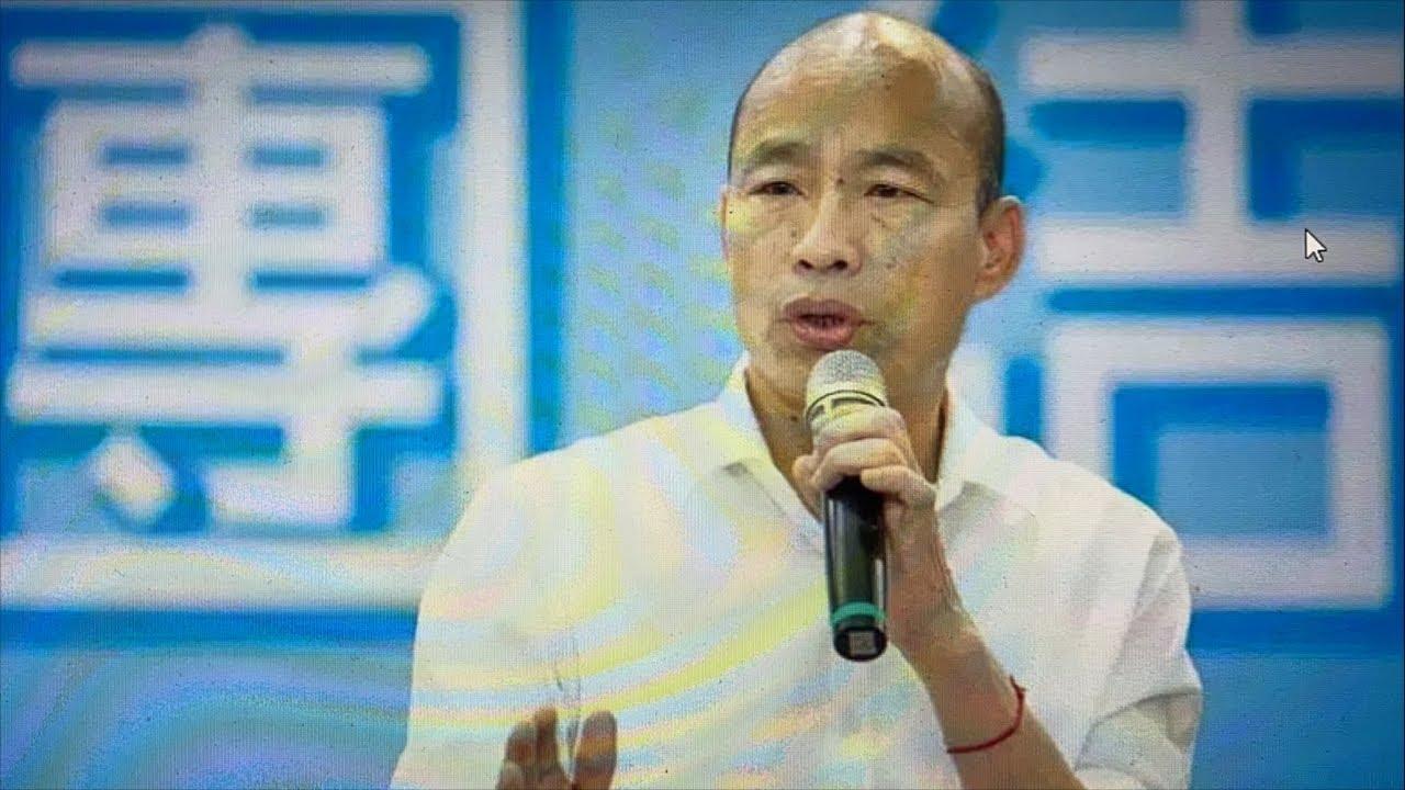 網軍無處不在!「親韓人士」稱韓國瑜選台北市長?|《科學人》下架農委會廣告道歉