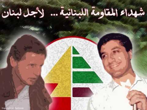 Ahrar Dany & Dori chamoun