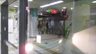 東京メトロ南北線9000系9123F 王子神谷ゆき 駒込発車