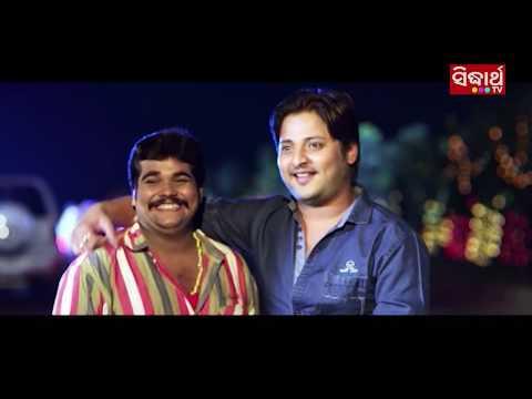 Best Odia Comedy Scene- Bhauja Raatire Sexy Laguchanti | Film- ଯିଏ ଯାହା କହୁ ମୋର ଢ଼ୋ | Sidharth TV thumbnail