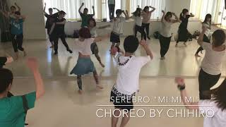 "CHIHIROのジャズダンスワークショップ第二弾総集編》 カッコ可愛くセクシーに♡""Mi Mi Mi""で踊るGirls Jazzワークショップ ガールズジャズとは、伸びやかな動きより、胸や ..."