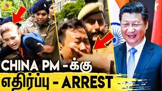 அதிரடியாக போராட்டத்தில் குதித்த Tibetans கைது | Xi Jinping Chennai Visit Against Protest, Gobackmodi