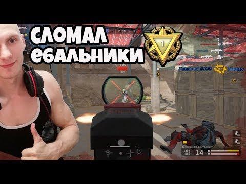 Warface- один затащил в СОЛО на рм ,CZ Scorpion Evo3 A1 thumbnail