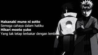 Ikimono Gakari - Hotaru No Hikari ost. Naruto | lyrics and terjemahan