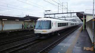 近鉄南大阪線 特急さくらライナー吉野行き 26000系SL01編成 通過シーン