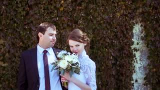 Свадьба Сергей и Наталья