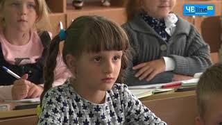 Первосентябрьские новинки Черниговщины: палатка в классе и урок европейских ценностей