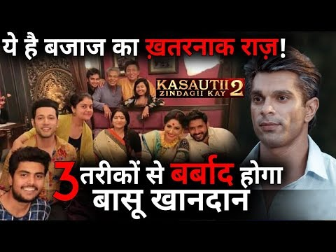 Bajaj Has 3 Very Dangerous Plans For Basu Family