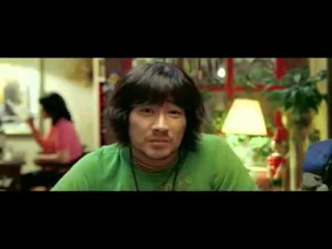 My Love (Nae Sarang) 2007 Trailer.mp4