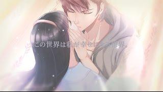 PlayStation Vita専用ゲームソフト『鳥籠のマリアージュ ~初恋の翼~』...