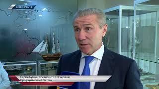 Сергей Бубка: «Золото Абраменко – это большой шаг в развитии зимних видов спорта»