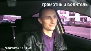 видео Штраф за тонировку