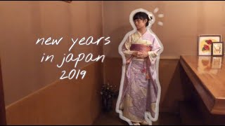 Spending New Years in Japan 2019