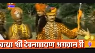 Rajasthani Hit Katha