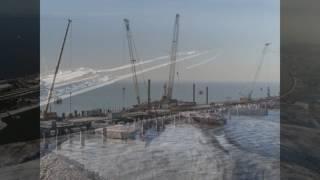Керченский мост 2017 28 Января