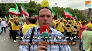 ناشط سوري: نظام الملالي يعبث بأمن المنطقة العربية