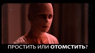 Кино «Феникс» 2015 / Русский трейлер фильма / Германский триллер