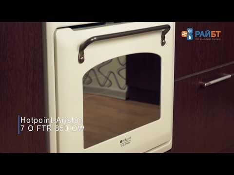 Электрический духовой шкаф Hotpoint-Ariston 7O FTR 850 OW