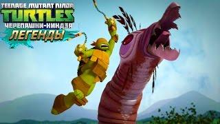 Черепашки-Ниндзя: Легенды ИСПЫТАНИЕ ВИДЕНИЕ ХИМЕРА TMNT Legends (IOS/Android Gameplay 2016)