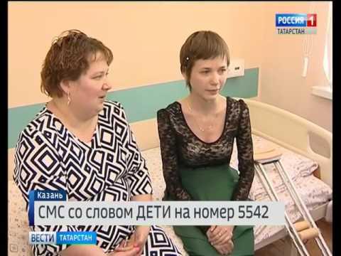 Альвина Даутова, 17 лет, ампутационная культя левой голени, требуется протез