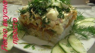Салат с рыбной консервой .