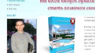 Видеоурок: ослеживание конверсии в Яндекс.Директ