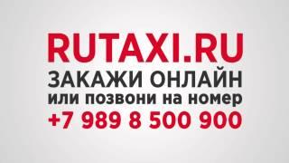 ВЕЗЁТ, заказ такси в Севастополе(, 2015-04-01T12:35:18.000Z)