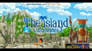 The Island: Castaway 2® HD - Gameplay (ios, ipad) (RUS)