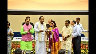 Vice President M. Venkaiah Naidu confers National Award to Teachers for the year 2017