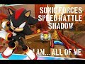 All Of Me Shadow
