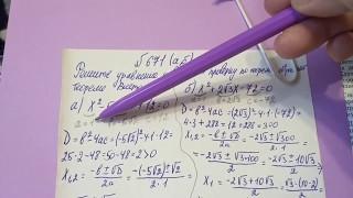 671 (а) Алгебра 8 класс. Решите уравнение и выполните проверку по теореме обратной теореме Виета