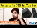 Reliance Jio DTH | Coming Soon | Set Top Box Image Leaked