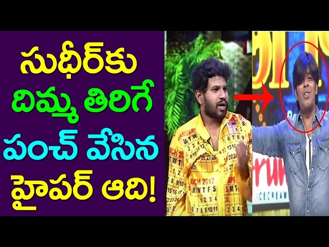 Hyper Aadi Punch On Sudigadu Sudheer | Ugadi 369 | Ugadi Special | ETV Telugu | Jabardasth | Taja30