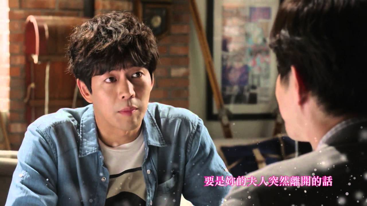 【第二次20歲】EP5: 初戀情人得絕癥 告白還是放棄? --東森戲劇40頻道 - YouTube