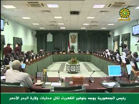Sudan latest news and updates أهم الأخبار المصورة صباح اليوم