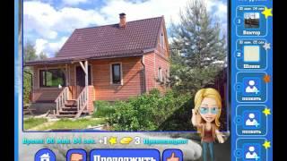 Игра Найди кота Одноклассники как пройти 401, 402, 403, 404, 405 уровень, ответы?