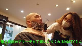 100日後に剃るヒゲ ヒゲを金髪にしてみた@MALIBU MATY WORKS